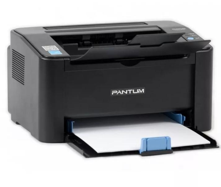 Pantum P2500W Printer Driver