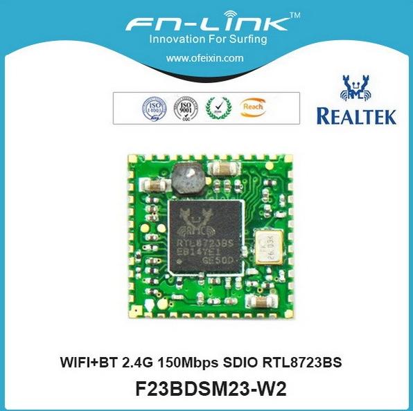 Realtek Wireless SDIO Network Adapter Driver