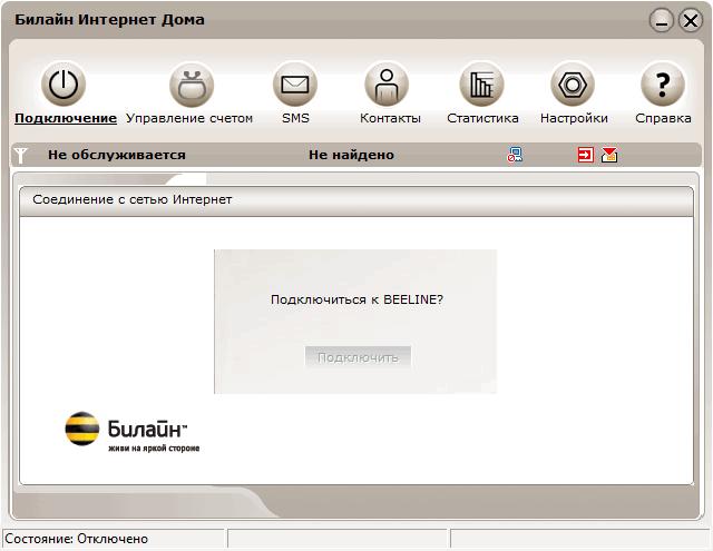 Скачать драйвера на zte wcdma technologies msm