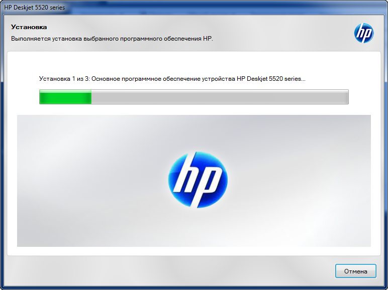Urządzenie e-wielofunkcyjne HP Deskjet Ink …