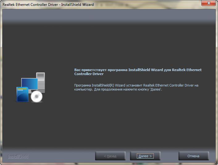 REALTEK SEMICONDUCTOR RTL8101 DRIVERS FOR WINDOWS XP