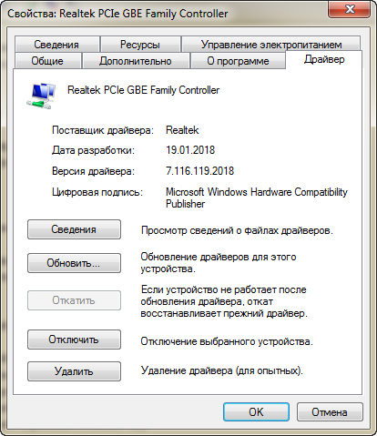 REALTEK 8100B AUDIO DRIVER DOWNLOAD