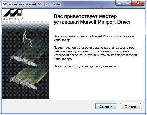 DRIVERS MARVEL MINIPORT 64-BIT